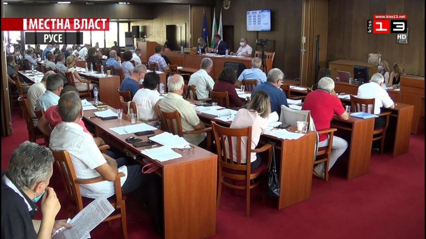 Заседание на Общински съвет - Русе /31 юли 2020/