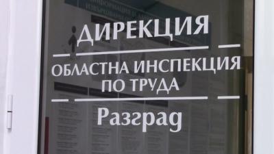 ВИДЕО: Двама загинаха при трудова злополука в Разградско