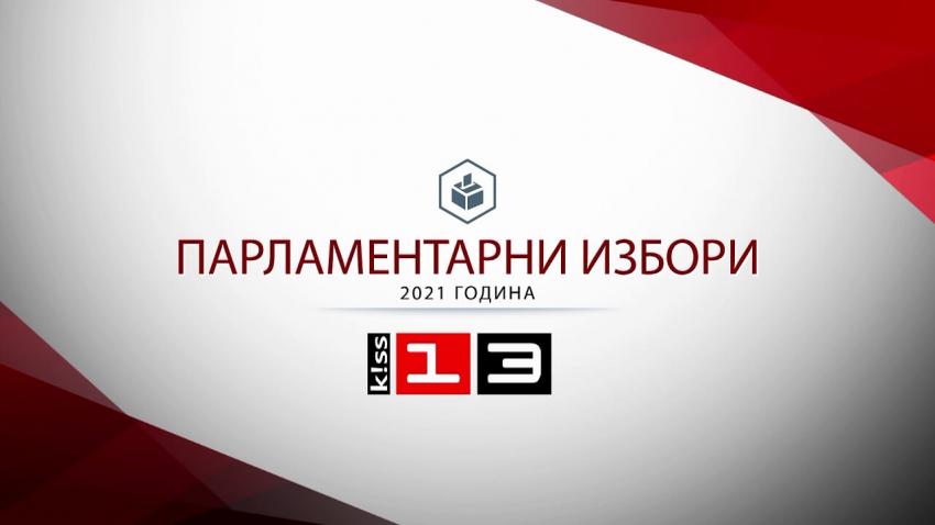 Партиите в Разград започнаха регистрация на листите за изборите, ясни са повечето водачи /ВИДЕО/