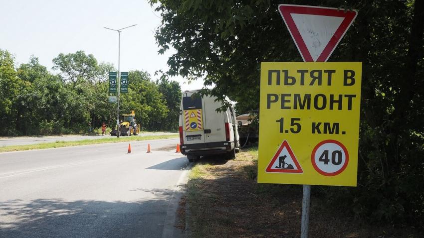 """ВИДЕО: Започна дълго чаканият ремонт на бул. """"Априлско въстание"""" в Разград"""