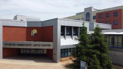 ВИДЕО: Русенският университет кандидатства за статут на изследователски университет