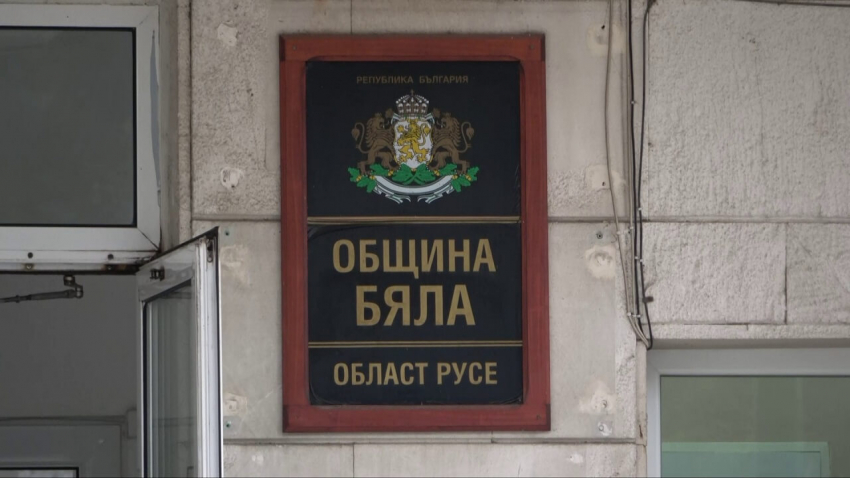 Съветниците подкрепиха бюджета на Община Бяла за тази година /ВИДЕО/