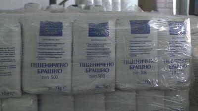 ВИДЕО: В понеделник започва раздаването на храните за нуждаещи се в Русе