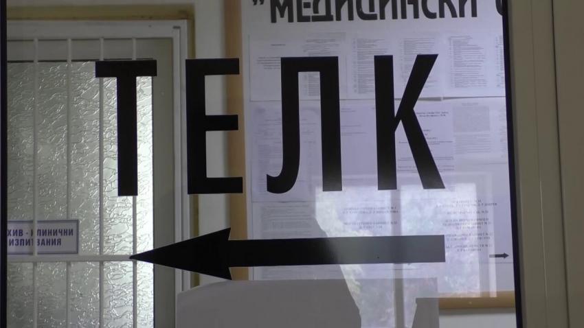 ВИДЕО: В Силистра разбиха схема за измами в ТЕЛК