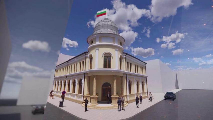 В нов етап навлиза подготовката за реставрация на бившето ДНА в Разград /ВИДЕО/