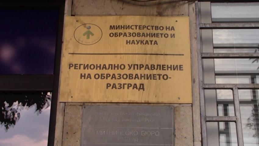 Близо 800 зрелостници се явиха на матурата по български език и литeратура в Разградско