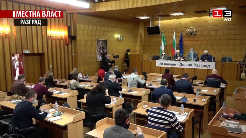 Общинският съвет в Разград проведе тържествено заседание по случай празника на града /ВИДЕО/