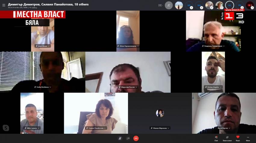 Извънредно онлайн заседание на Общински съвет - Бяла /11 август 2020/