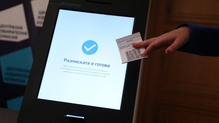 ВИДЕО: Демонстрация: Как ще гласуваме на машината по време на изборите 2 в 1