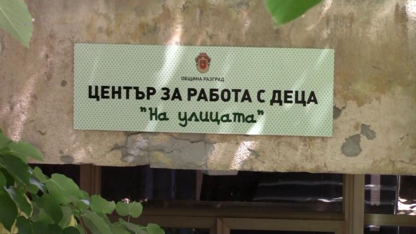 Предлагат Община Разград да тегли заем за изпълнението на важен социален проект /ВИДЕО/