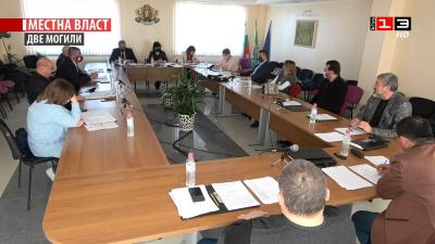 Общинският съвет в Две могили реши: Заседанията отново ще се излъчват по КИС 13 /ВИДЕО/