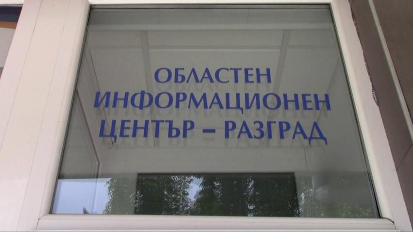 9 фирми в Разградско получават безвъзмездна финансова помощ заради COVID-19 /ВИДЕО/