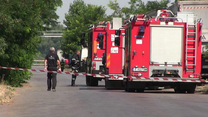 ВИДЕО: Учение: Предотвратиха взрив след изтичане на газ от цистерна в Русе