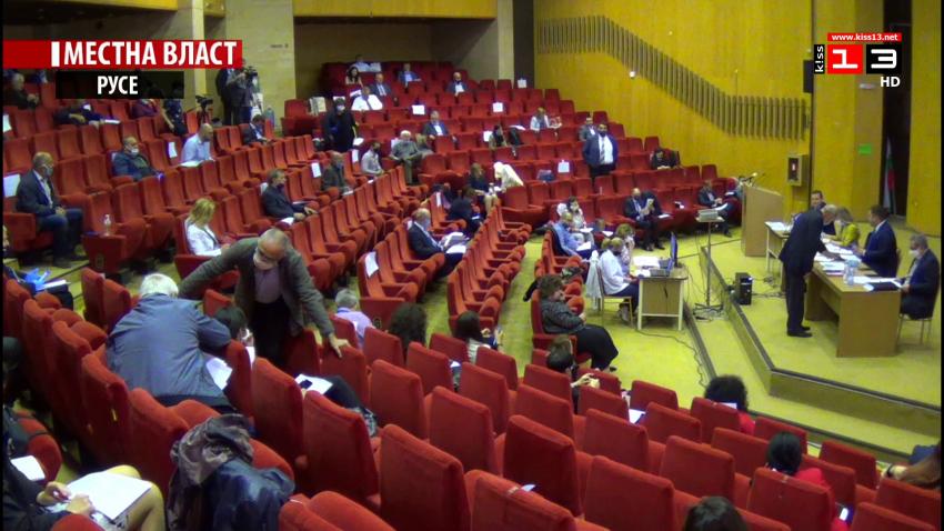 Заседание на Общински съвет - Русе /21 май 2020/