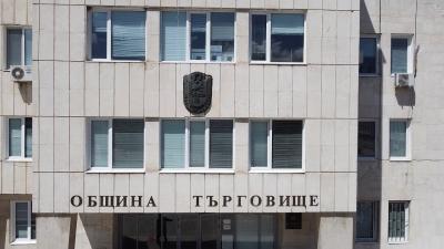 Общинският съвет в Търговище проведе редовна сесия днес, какви решения взеха съветниците /ВИДЕО/