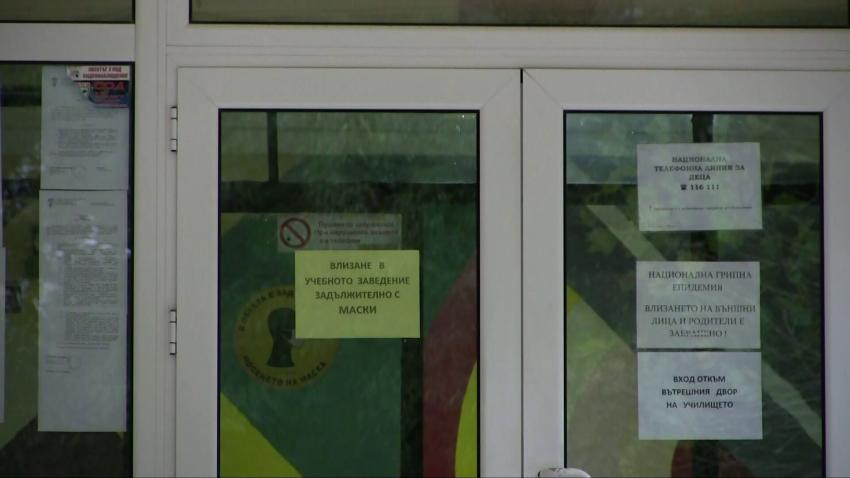 COVID-19 в русенското образование: 31 са активните случаи при деца и учители