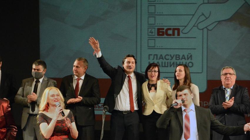 """Коалиция """"БСП за България"""" откри предизбрната си кампания в Русе"""