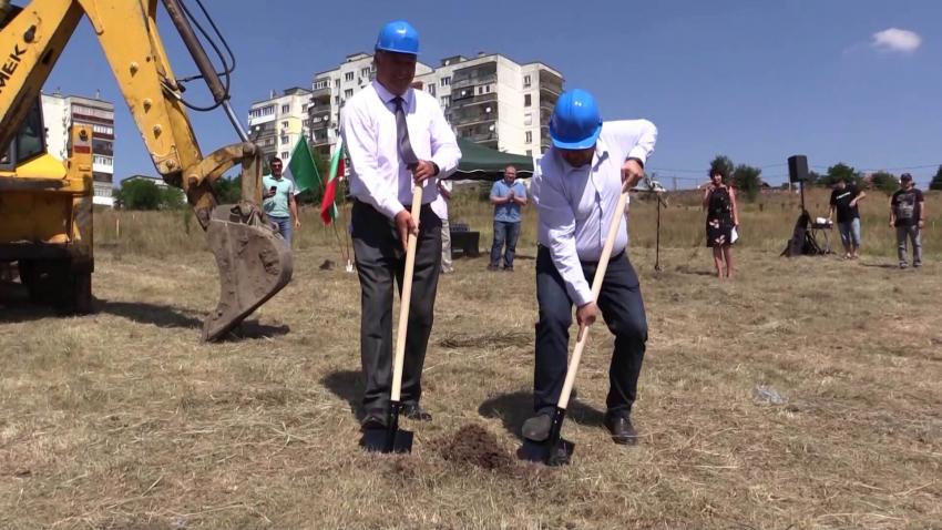 Започна строежът на социалните жилища в Разград /ВИДЕО/