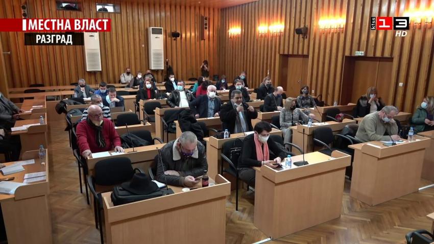 """Общинският съвет в Разград разреши на """"Биовет"""" да строи голяма фотоволтаична централа /ВИДЕО/"""