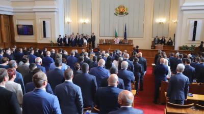 РАЗШИРЕН РЕПОРТАЖ: 46-ото Народно събрание започна работа