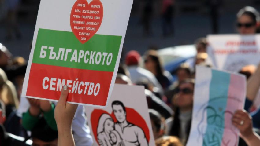 Родители отново ще протестират срещу ЗСУ, ВМРО също поиска отмяната му /ВИДЕО/