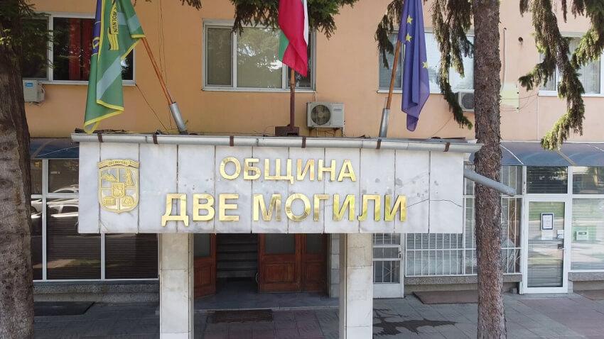 """Община Две могили спря посещенията на пещерата """"Орлова чука"""" чак до април"""