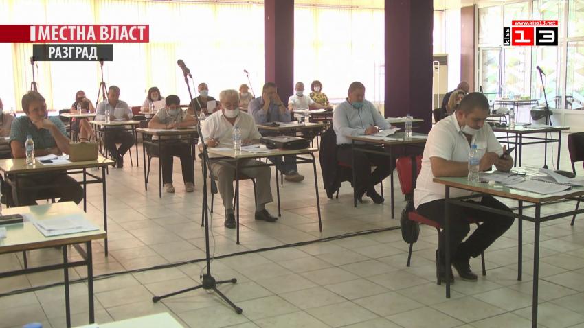 Заседание на Общински съвет - Разград /30 юни 2020/