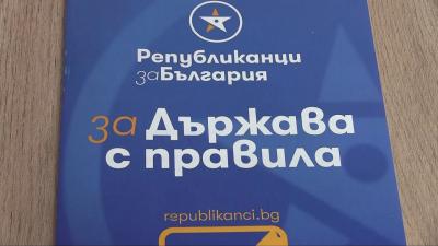 """ВИДЕО: Приоритет на """"Републиканци за България"""" е да подкрепя футбола в област Русе"""