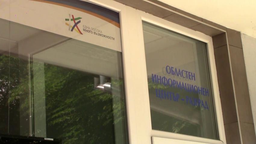 От 11 май досега в ОИЦ - Разград са направени над 60 консултации на микро и малки предприятия /ВИДЕО/