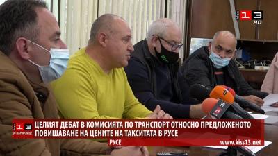 ОТ ПЪРВО ЛИЦЕ: Целият дебат за поскъпването на такситата в Русе
