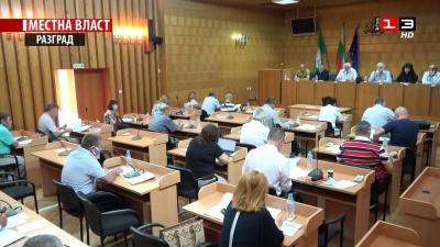 """ВИДЕО: Улица """"Паркова"""" в Разград отново става пешеходна зона"""