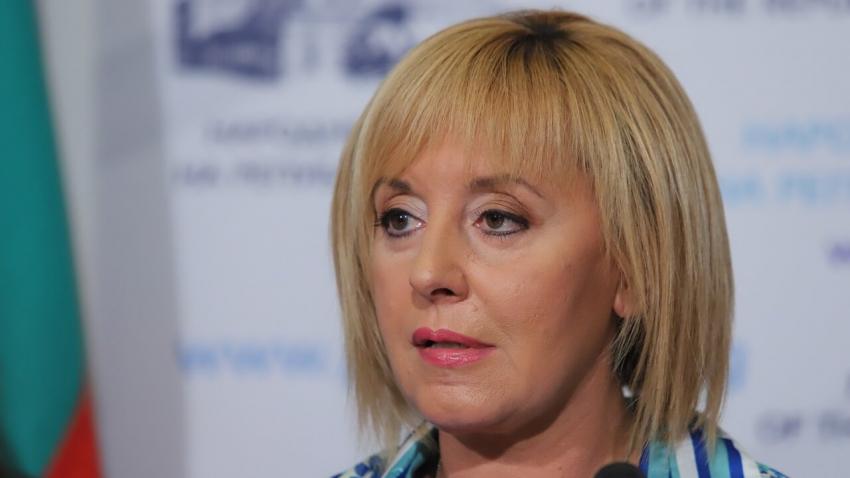 ВИДЕО: Мая Манолова заговори за промяна на формулата, по която се формира цената на водата