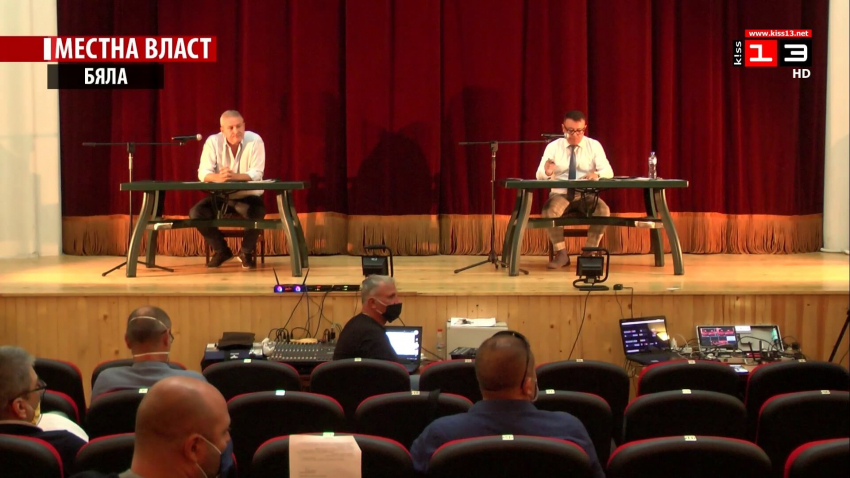 Заседание на Общински съвет - Бяла /27 август 2020/