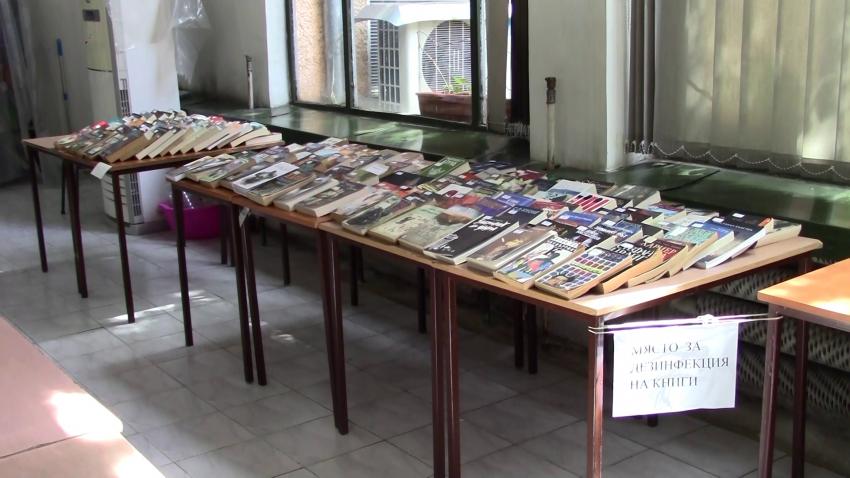 Библиотеката в Разград отново отвори врати /ВИДЕО/