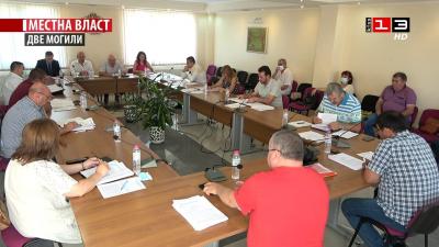 Заседание на Общински съвет - Две могили /30 юли 2021/