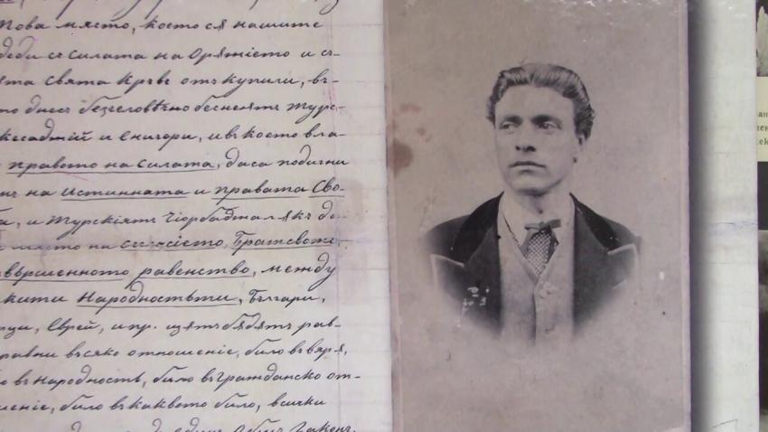 Библиотеката в Разград показва изложба за 148-та годишнина от гибелта на Левски /ВИДЕО/
