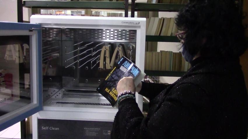 Библиотеката в Разград вече разполага с UV машина за дезинфекция на книги /ВИДЕО/