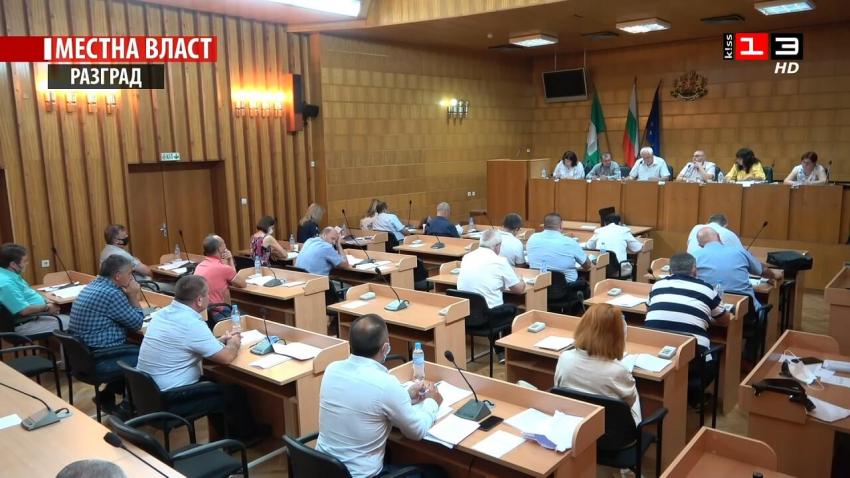 ВИДЕО: Решение на Общинския съвет: Община Разград поема дълг за ремонт на три културни институции