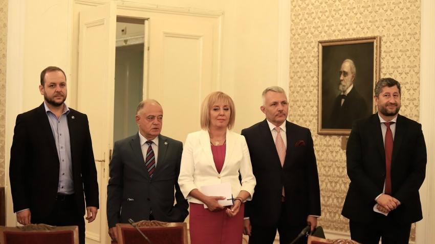 ВИДЕО: ДБ и ИСНИ искат гаранции, че ГЕРБ и ДПС ще останат извън властта