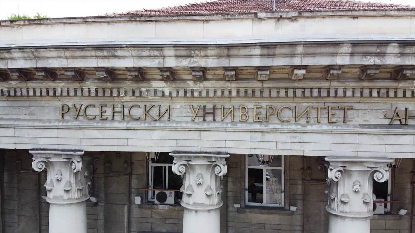 Русенският университет и Английската гимназия ще си сътрудничат /ВИДЕО/