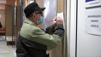 Ще разкриват денонощни кабинети за ваксинация /ВИДЕО/