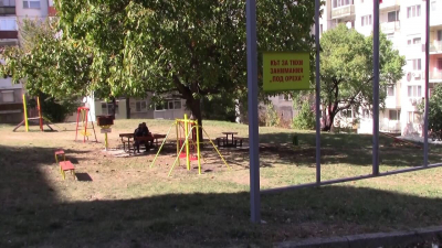 """ВИДЕО: Жителите на ЖК """"Орел"""" в Разград се сдобиха с нов кът за тихи игри и обновена детска площадка"""