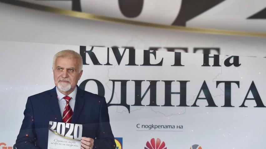"""Кметът на Разград стана кмет на годината в категория """"Социални мерки по време на пандемия"""" за средна община /ВИДЕО/"""