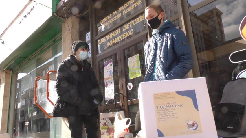 Денят на спонтанното добро: Ученици от Търговище с акция за хора в нужда /ВИДЕО/