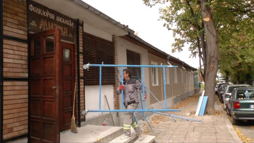 """Ремонтират сградата на ПФА """"Мизия"""" в Търговище /ВИДЕО/"""