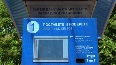 ВИДЕО: Предвиждат намаление на картите за градския транспорт в Русе за определени групи