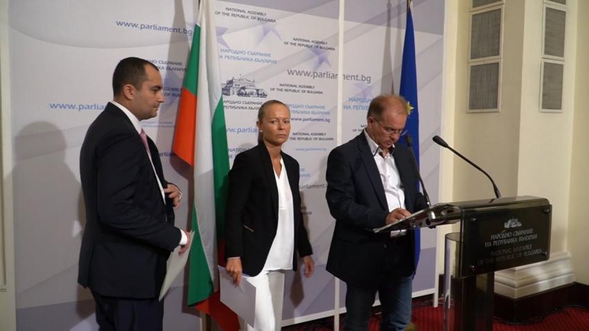 ВИДЕО: ГЕРБ официално поиска връщането на гласуването и с бюлетини