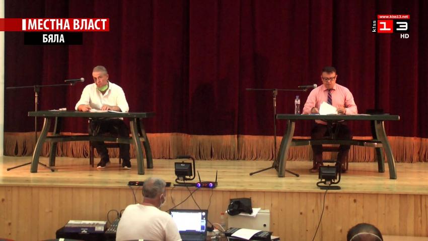 Заседание на Общински съвет - Бяла /30 юли 2020/