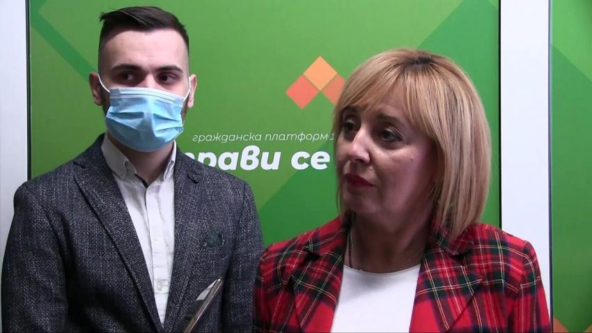 """Мая Манолова откри офиса на """"Изправи се.БГ"""" в Русе /ВИДЕО/"""