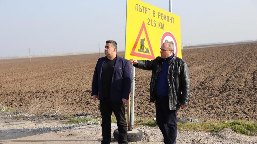 Галин Григоров и Искрен Веселинов инспектираха ремонтите на пътища в област Русе